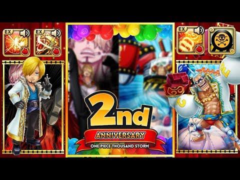 One Piece Thousand Storm 2nd Anniversary/2.Jubiläum Sanji & Franky New EX Ultimate Banner/Event JP