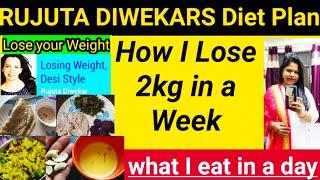 I tried RUJUTA DIWEKARS WEIGHTLOSS Diet Plan for 2weeks #RUJUTA DIWEKARS Healthy Diet plan