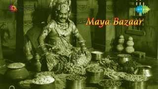 Mayabazar  | Vivaha Bhojanambu song