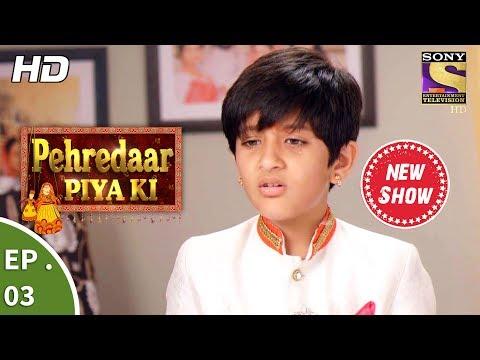 Pehredaar Piya Ki - पहरेदार पिया की - Ep 03 - 19th July, 2017 thumbnail