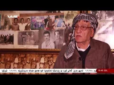 WAAR TV HD, Citadel of Erbil