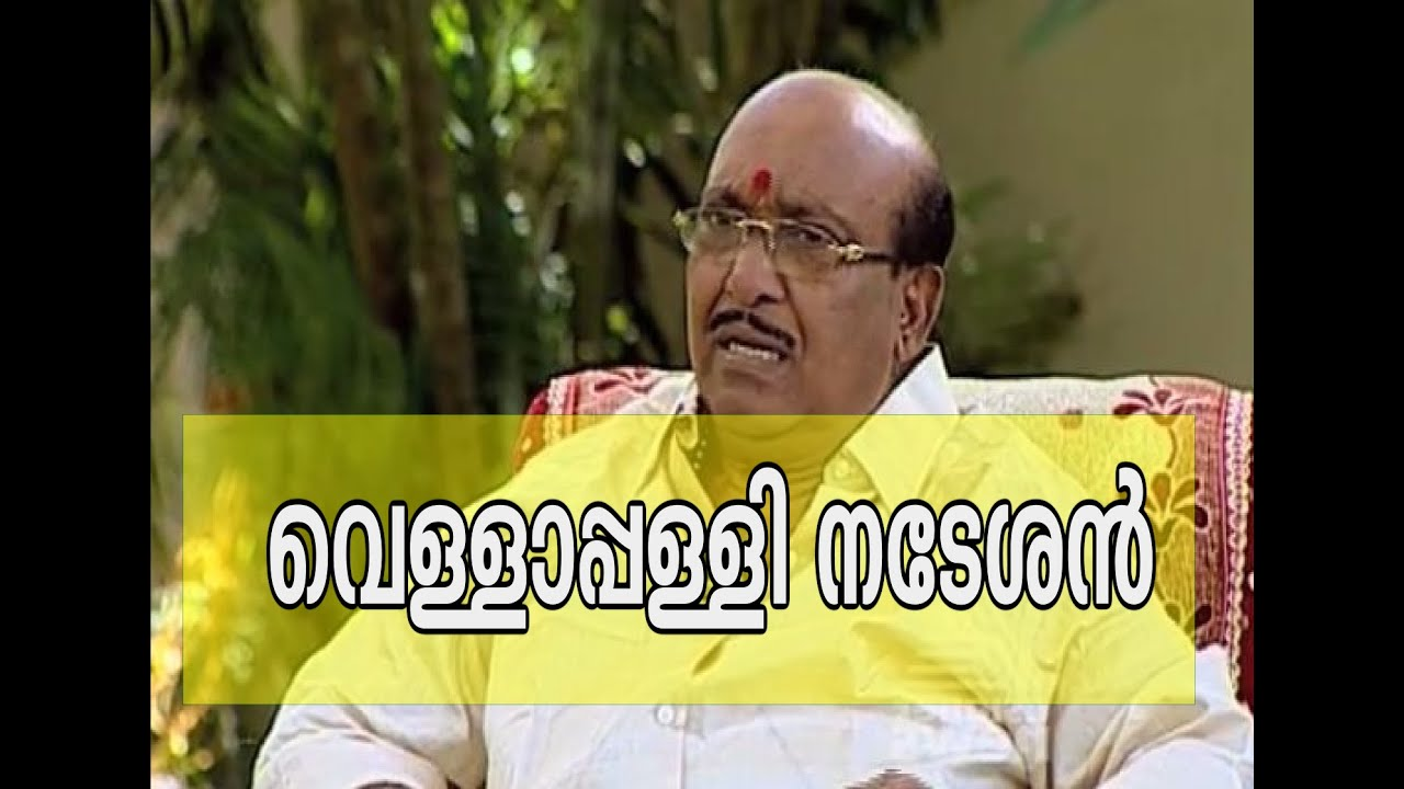 Point Blank - Interview with Vellapally Natesan | Point Blank 22nd June  2015