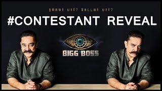 Bigg Boss season 2 interesting updates