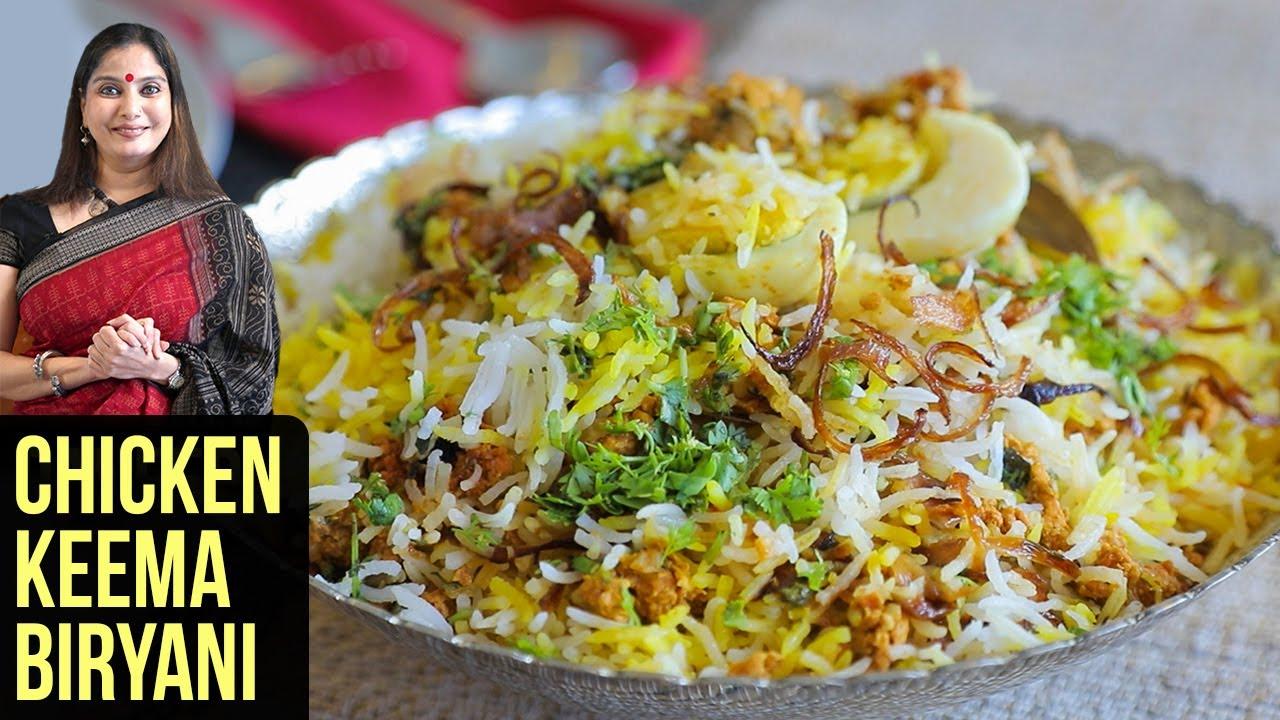 Chicken Keema Biryani Recipe | How To Make Keema Biryani | Chicken Biryani By Smita Deo