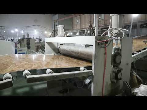 SPC Imitation Marble Sheet Wall Panel Production Machine