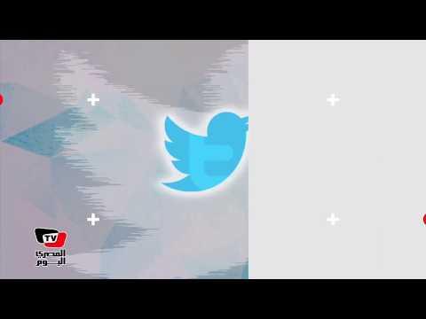 شبين الكوم يتصدر تويتر ومغرد«دي مصر محسودة بقي»  - 13:54-2018 / 9 / 16