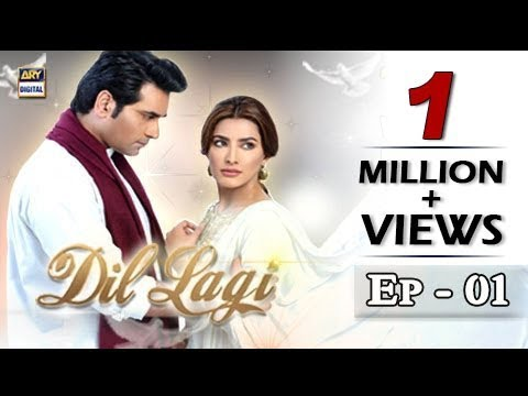 Dil Lagi 1st Episode - ARY Digital Drama