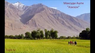 Максуди Ашти Maqsudi Ashti Азизон Azizon 720 HD