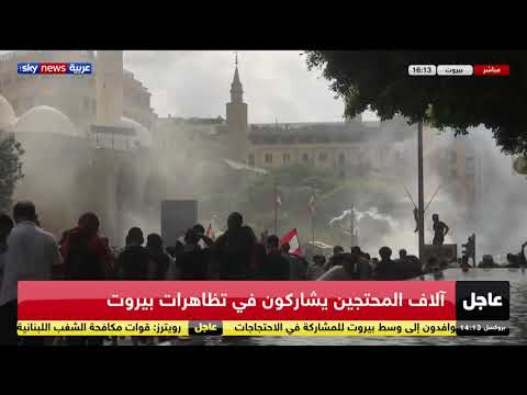 المحتجون يحاولون الوصول إلى مقر البرلمان في بيروت  - نشر قبل 4 ساعة