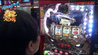 真・スロ番 〜冬の陣〜 vol.3 第1/2話