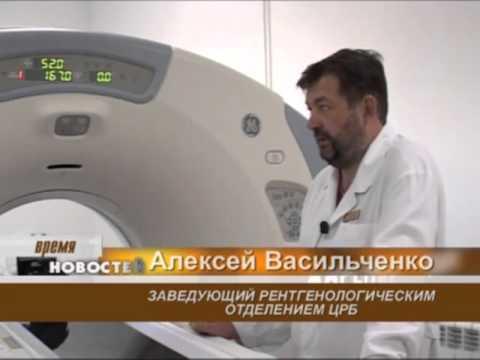 Новый томограф  в Лабинской црб 15 11 2011