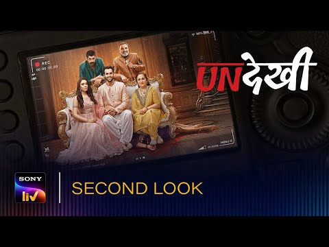 Undekhi | SonyLIV Originals | Streaming from 10th July