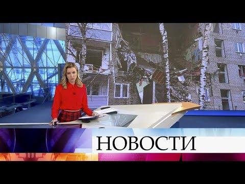 Выпуск новостей в 10:00 от 05.04.2020