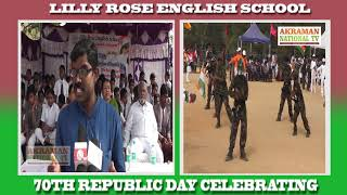 70 REPUBLIC DAY CELEBRATING LILLY ROSE ENGLISH  ENGLISH IN BANGALORE 2019