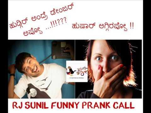 RJ Sunil   Unknown Boyfriend Kaage   SuperHits   FunnyPrankCall   ColorKaage  