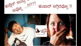 RJ Sunil | Unknown_Boyfriend_Kaage | SuperHits | FunnyPrankCall | ColorKaage |