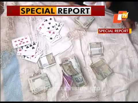 Gambling on Kumar Purnima | Gambling Den Busted in Odisha | Breaking News - OTV