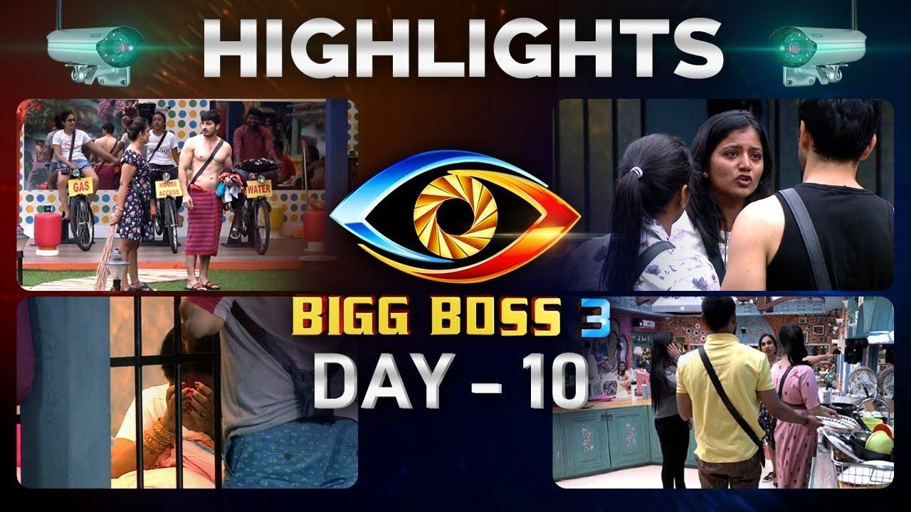 Bigg Boss Telugu Season 3: Day 10 Highlights | Tamannah Hulchul In Bigg  Boss House | ABN Telugu