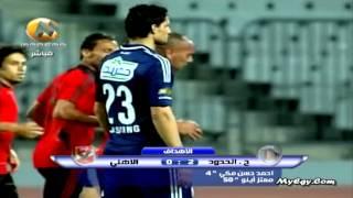 اهداف مباراة حرس الحدود و الاهلى 3-0 28/2/2013 HD