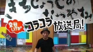 吉祥寺の街をアートと音楽でいっぱいにするイベント 「きちじょうじのな...