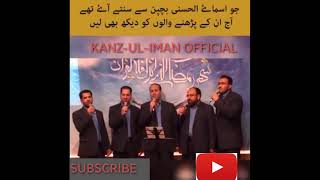Asma-ul-Husna Arabic old version with orignal video..۔۔۔۔۔۔۔۔and its orignal singers