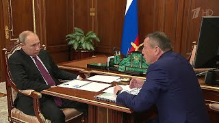 Развитие здравоохранения в Сахалинской области одна из тем встречи президента с врио главы региона.