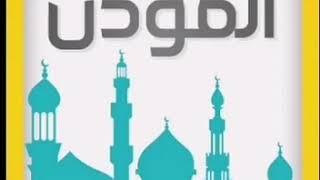 تطبيق المؤذن و القبلة و حصن المسلم أندرويد screenshot 1