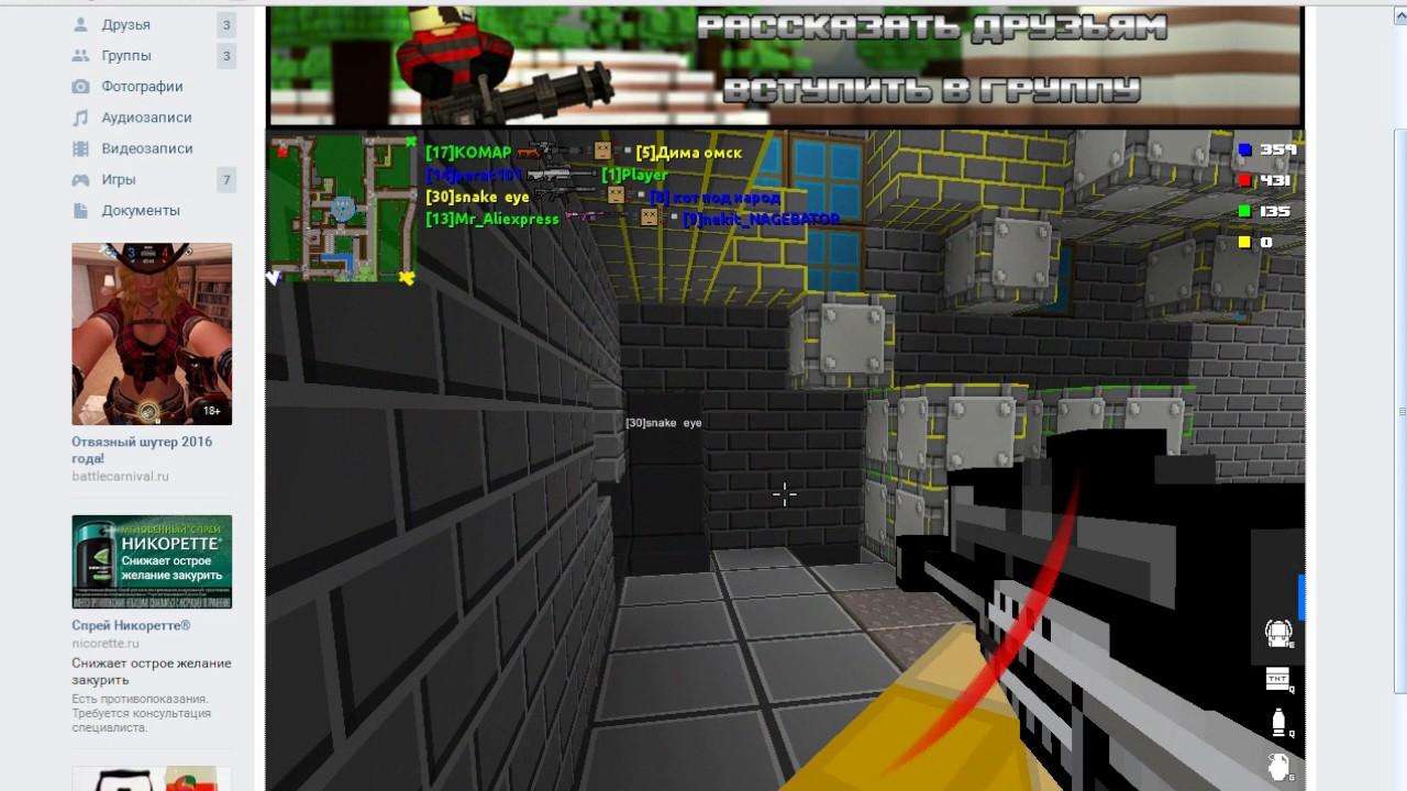 Скачать игру блокада 3д на компьютер бесплатно
