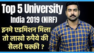 Lakh's of Salary for Students | Top 5 University in India 2019 | NIRF Ranking | College Admission