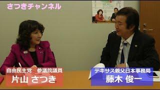 平成30年3月に行われた国連人権理事会へ参加したテキサス親父日本事務局...