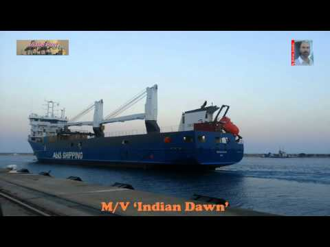Indian Dawn-General Cargo Ship first time in Limassol