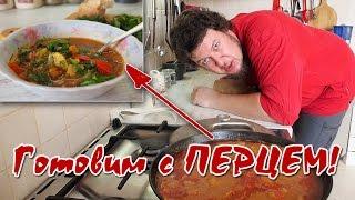 Жареный суп машхурда - всем супам голова!