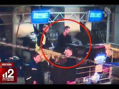 Вся правда о «чемоданной мафии» во Внуково. Эксклюзив!