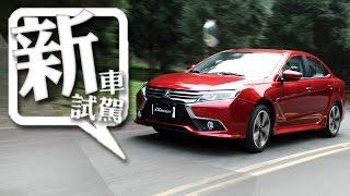 [新車試駕]「小七」x「統哥」蛻變不滅的房車精神 Mitsubishi Grand Lancer