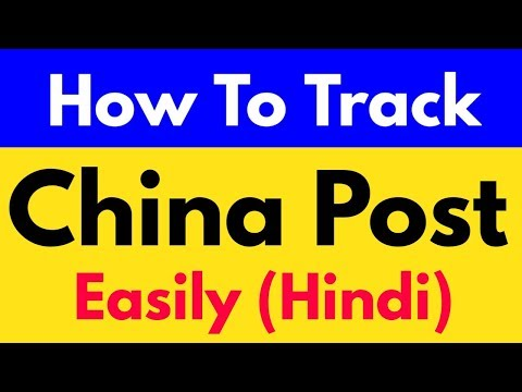 How To Track China Post Courier Easily (In Hindi) | Courier Tracking Tutorials