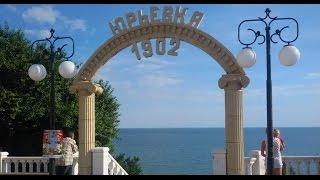 #Юрьевка Азовское Море(Юрьевка — село на Украине, находится в Першотравневом районе Донецкой области, курортный посёлок, здесь..., 2015-10-26T20:15:25.000Z)