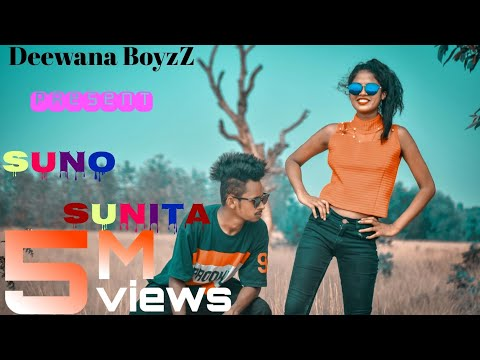 Deewana BoyzZ Present    New Nagpuri Dance Video    Suno Sunita    Singar - Sujit Minz