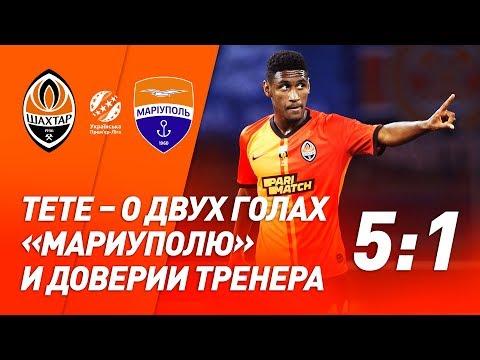 FC Shakhtar Donetsk: Нет ничего лучше победы! Эмоции Тете после разгрома Мариуполя