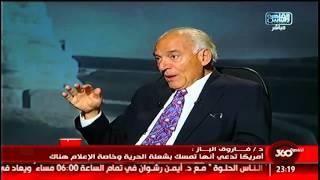 د.فاروق الباز: أمريكا تدعى أنها تمسك بشعلة الحرية !