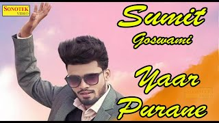 Sumit Goswami   Yaar Purane   New Haryanavi Video Haryanvi Songs 2021  Hukum Ka Raja