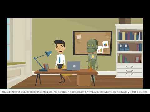 Автоматически заработка деньги в интернете