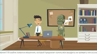 Автоматически заработка деньги в интернете | заработок в сети автоматом
