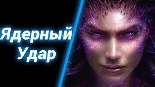 Генерал Ворфилд Отчаливает● StarCraft 2 HotS Coop