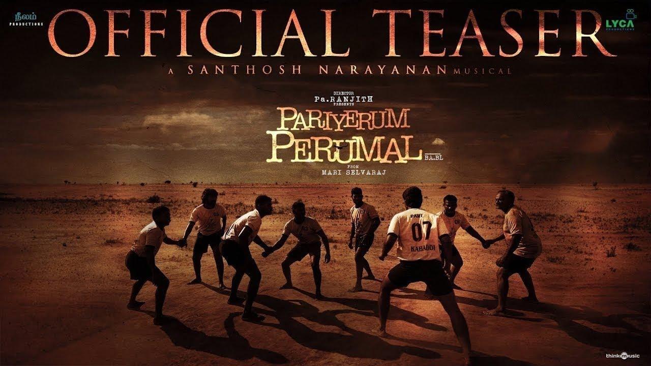 Pariyerum Perumal Teaser | Kathir, Anandhi | Santhosh Narayanan | Pa Ranjith | Mari Selvaraj
