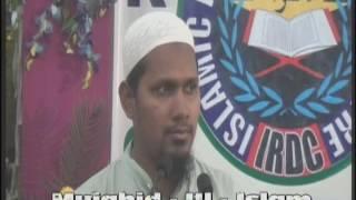 Khurshid Muhammedi May 2016 IRDC  Speaker  Sh Mujazhidul Islam 2 7