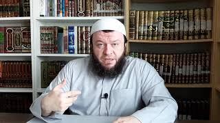 Кража невест и Ислам. Абу Имран Аль-Шаркаси. 14/4/2019