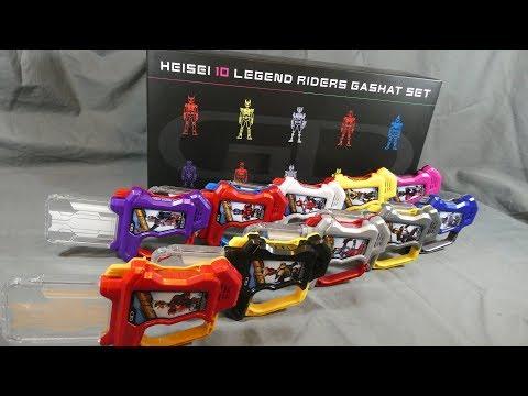 Kamen Rider Ex-Aid | DX Heisei 10 Legend Rider Gashat Set Review