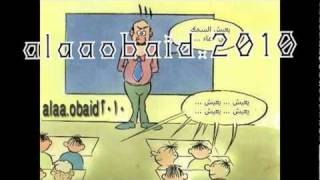 مدرسة المشاغبين السودانية