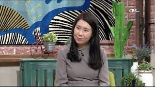 """[새롭게하소서] """"한국의 헬렌켈러, 희망을 그리다"""" 구경선 그림작가"""