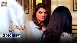 Nand Episode 122 [Subtitle Eng] - 2nd March 2021 - ARY Digital Drama